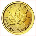 金貨 コイン『メイプル金貨 1/20オンス 2019年製 クリアケース入り』カナダ王室造幣局発行 1.55gの純金 品位:K24 (99.99%) 24金《安心の本物保証》保証書付き