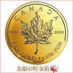 金貨 コイン『メイプル金貨 1g 2019年製』カナダ王室造幣局発行 1gの純金 品位:K24 (99.99%) 純金 24金 ゴールド《安心の本物保証》【保証書付き・巾着袋入り】
