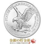 【新品】『イーグル銀貨 1オンス 2021年製 クリアケース入り』純銀 アメリカ造幣局発行 31.1g 品位:99.9% 銀貨《安心の本物保証》【保証書付き・巾着袋入り】