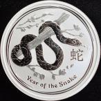 干支銀貨 蛇 1/2オンス  2013年 クリアケース入り オーストラリアパース造幣局発行