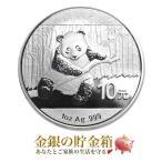 純銀 銀貨 パンダ銀貨 1オンス クリアケース入り 2014年製 中国人民銀行発行 純銀コイン 保証書付き