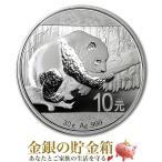 純銀 銀貨 パンダ銀貨 30g 2016年製 クリアケース入り 中国人民銀行発行 30gの純銀 シルバー コイン Silver  保証書付き