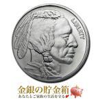 バッファロー・インディアン銀貨 1オンス クリアケース入り 原産国アメリカ 31.1gの純銀 高純度 シルバー コイン 保証書付き