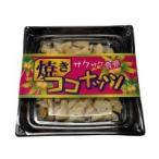 送料無料 谷貝食品 焼きココナッツ 75g×20セット【同梱・代引き不可】