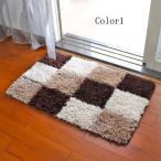 45*65cm 玄関マット パッチワーク 柄  花柄 おしゃれ 北欧 風 室内 屋内 ベルギー絨毯 ミッドセンチュリー