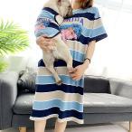 犬とお揃い 服 ロングTシャツ犬 ペアルック 夏 ペットとお揃いの服 お揃いコーデ♪ペットとオーナーがペアルック出来る♪猫とペアルック ドッグウェア 猫服