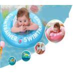 浮き輪 ベビー 子供浮き輪 足入れ フロート 赤ちゃん ベビー用 子供用浮き輪/足入れ浮き輪/ベビー用浮き輪/子供用浮き輪/ベビー浮き輪/フロート/赤ちゃん/幼児