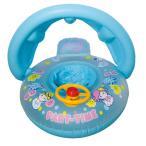 赤ちゃん 浮き輪 ベビー浮き輪 屋根付き浮き輪/ベビー