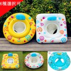 ベビー浮き輪 赤ちゃん浮き輪 ベビーボート/子供用/フ