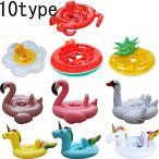 浮き輪 足入れ浮き輪 赤ちゃん用 うきわ 子供 こども 浮き輪 幼児用 ベビー フロート 海水浴 海 プール ビーチ リゾート 大きいサイズ スイカ/パイナップル