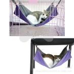 ペット用 暖かい もこもこ ハンモック  ベッド 猫 小型犬 小動物 冬用品