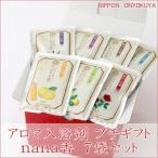Yahoo!日本温浴屋入浴剤ギフト「nana香」プレゼントBOX入り