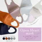 ハートマスク 箔押し 日本製 オールシーズン おしゃれ