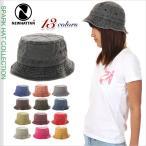 バケットハット メンズ レディース NEWHATTAN ニューハッタン ウォッシュ加工 サファリハット 帽子 無地 hat-nh-09u01