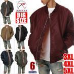 【ビッグサイズ】 ROTHCO ロスコ MA-1 フライトジャケット リバーシブル ジャケット MA1 メンズ 大きいサイズ (全3色)jkt42