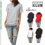 プロクラブ Tシャツ 半袖 メンズ レディース PRO CLUB コンフォート 無地 大きいサイズ アメカジ