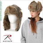 ロスコ パイロットキャップ メンズ レディース キッズ ROTHCO ファー付 ロシア帽 ロシア 帽子 フライトキャップ 大きいサイズ オリーブ