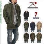 ロスコ M-65 ジャケット メンズ ROTHCO ミリタリージャケット 大きいサイズ M65 フィールドジャケット キルティングライナー付 迷彩 オリーブ 黒 カーキ