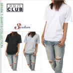 プロクラブ Tシャツ メンズ レディース PRO CLUB 半袖 Tシャツ 無地 大きいサイズ ホワイト ブラック グレー 白 黒 ヘビーウェイト 厚手