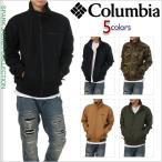 コロンビア ジャケット メンズ COLUMBIA ICE HILL アイスヒル 中綿 スタンドカラー ジャケット 大きいサイズ 山登り アウトドア ストリート ファッション