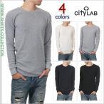 シティラブ 長袖 サーマル Tシャツ メンズ CITY LAB ロンT 無地 大きいサイズ アメカジ B系 ストリート系 ヒップホップ ダンス 衣装 USA ブランド ファッション