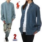 ショッピングラルフローレン ラルフローレン デニムシャツ RALPH LAUREN 長袖 シャツ ボタンダウンシャツ メンズ アメカジ 大きいサイズ top-prl-03u07