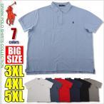 ショッピングラルフローレン ラルフローレン ポロシャツ メンズ 大きいサイズ POLO RALPH LAUREN 半袖 無地 鹿の子 ビッグサイズ アメカジ USA ブランド 白 黒 赤 紺 青 グレー 3XL 4XL 5XL