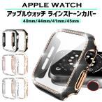 apple watch アップルウォッチ カバー ラインストーン 全機種対応 ケース 6 se  高級 ソフトカバー