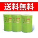 [送料無料 オマケ付】 パインハイセンス 2.1kg×3缶 高陽社 松葉油 パインニードル 薬用入浴剤 弱アルカリ 医薬部外品 冷え取り健康法