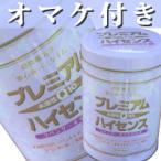 【送料無料 オマケ付】 プレミアム ハイセンス 2.0kg×3缶 水溶性Q10 ラベンダーオイルの芳香 入浴剤 高陽社