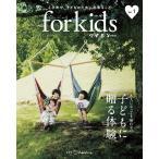 マチボン for kids vol.1