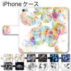 iPhoneケース 手帳型 クラゲ くらげ 海月 モノクロ 白黒