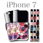 iPhone7 ケース 手帳型 マニキュア 花柄 ヒョウ柄 宇宙柄