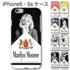 iPhone SE iPhone5・5s ケース ハードケース タバコ たばこ 花柄 宇宙 人物
