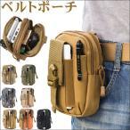 ウエストバッグ ベルトポーチ 多機能 大容量 防水 バッグ アウトドア 男女兼用【送料無料翌日配達】