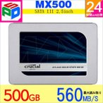 内蔵型SSD