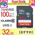 32GB  SanDisk サンディスク Extreme SDHCカード UHS-I U3対応 R 60MB s W 40MB s 4K Ultra HD対応 海外パッケージ SDSDXN-032G-G46