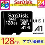 Yahoo!spdshopmicroSDカード マイクロSD microSDXC 128GB SanDisk サンディスク Ultra UHS-1 CLASS10 バルク品 ゆうパケット送料無料 5のつく日セール