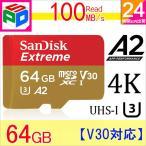 Yahoo!spdshopmicroSDXC 64GB 【送料無料翌日配達】 SanDisk サンディスク UHS-I 100MB/s U3 V30 4K アプリ最適化 A1対応 海外向けパッケージ品 週末セール