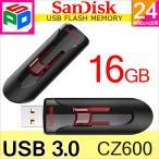 USB��� 16GB SanDisk ����ǥ����� Cruzer Glide USB3.0�б� Ķ��® �ѥå������ʥ���ͥ�DM������̵��