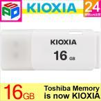 USBメモリ16GB 東芝 TOSHIBA パッケージ品 ホワイト ゆうパケット送料無料