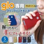 ���� ������ glo ����åץϡ��ɥ����� ���� for glo ������� ��������Ǽ�����������С����Żҥ��Х� ������оݾ��� *