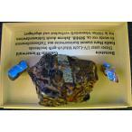 オーストリア琥珀原石blapiz-0883
