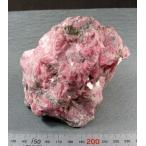 RHODOCHROSITE(菱マンガン鉱)北海道古平郡古平町 稲倉石鉱山1392