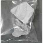Sericite(絹雲母)新潟県村上鉱山7195