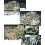 SPHALERITE(閃亜鉛鉱)青森県尾太鉱山