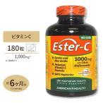 ビタミンC エスターC【お得サイズ】高濃度エスターC(高吸収) 1000mg+シトラスバイオフラボノイド 180粒(タブレット) supplement