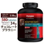 【正規日本代理店】チャンピオン プロテイン ヘビーウェイトゲイナー580 チョコレート味 3.18kg