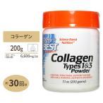 【5%OFFクーポン配布中★】ベスト コラーゲン タイプ1&3 200g