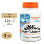 【毎日激安プライス宣言★】ベスト へスぺリジン メチルカルコン(ビタミンP) 500mg 60粒  supplement